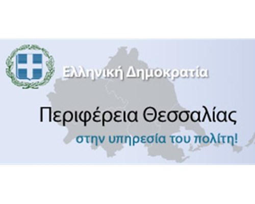 thessaly.gov.gr
