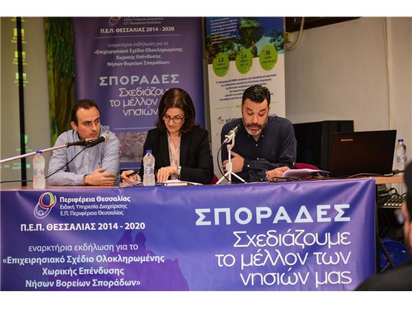 Νέα έργα 50 εκατ. ευρώ για τα νησιά των Σποράδων