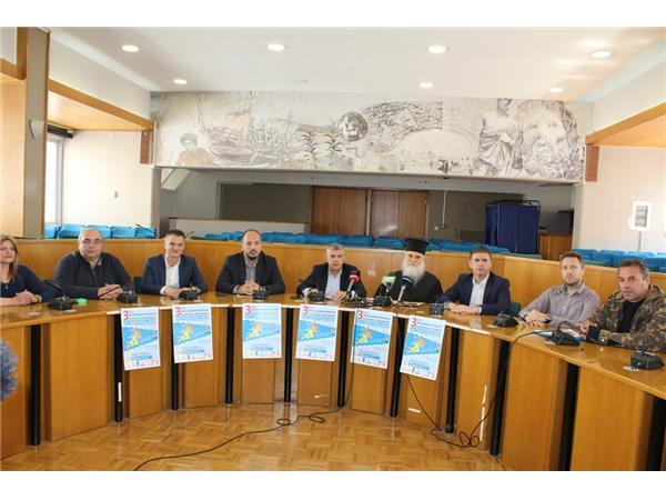 Ο 3ος Φιλανθρωπικός Αγώνας Δρόμου «Αη – Γιωργίτικα 2019» την Τρίτη 30 Απριλίου 2019 στη Λάρισα