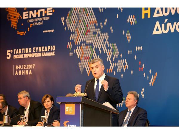 Ένωση Περιφερειών Ελλάδας: Μακροχρόνιο δάνειο από το ΤΠΔ με επιτόκιο 1% στους ΤΟΕΒ για να αποπληρώσουν τις οφειλές τους στη ΔΕΗ