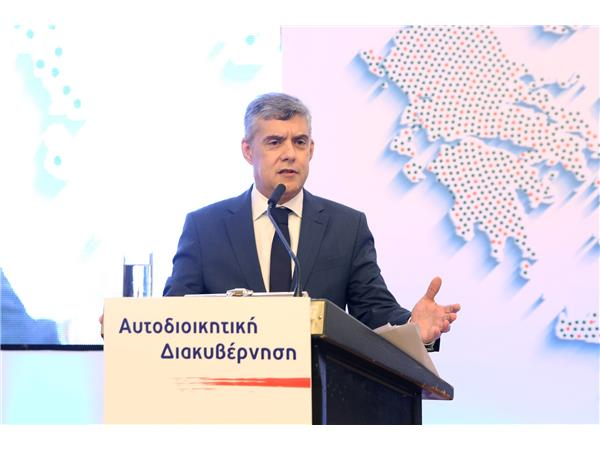 Ένωση Περιφερειών Ελλάδας: Καθυστερήσεις στα έργα του ΕΣΠΑ λόγω καθυστερήσεων στη μετατόπιση δικτύων ΔΕΔΔΗΕ