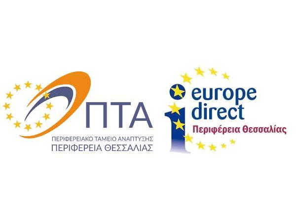 Συμμετοχή του Περιφερειακού Ταμείου Ανάπτυξης Θεσσαλίας στη 84η ΔΕΘ