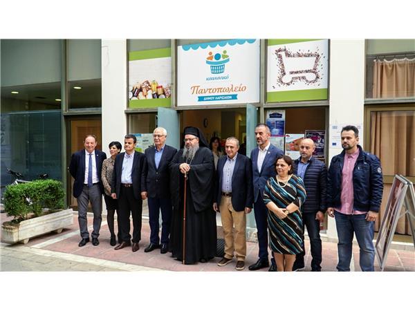 Η Περιφέρεια Θεσσαλίας χρηματοδοτεί με 1 εκατ. ευρώ τα Κοινωνικά Παντοπωλεία και Φαρμακεία