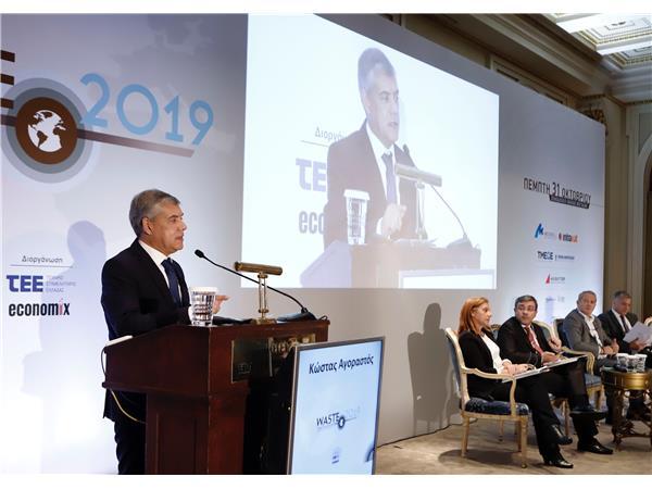"""Παρέμβαση Κ. Αγοραστού σε συνέδριο του ΤΕΕ στην Αθήνα: """"Ένα σωστά οργανωμένο κράτος και ένας ανταγωνιστικός ιδιωτικός τομέας, οι προϋποθέσεις για επιστροφή της χώρας στην ευημερία"""""""
