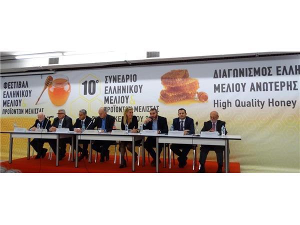 Στο 11ο Φεστιβάλ Μελιού και Προϊόντων Μέλισσας η Περιφέρειας Θεσσαλίας