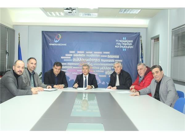 Δυο νέες συμβάσεις για τον αποχιονισμό της Π.Ε. Λάρισας συνολικού προϋπολογισμού 630.000 ευρώ υπέγραψε ο Περιφερειάρχης Θεσσαλίας