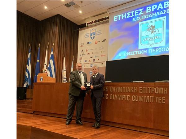 Η Ελληνική Ομοσπονδία Ποδηλασίας βράβευσε τον Περιφερειάρχη Θεσσαλίας Κ. Αγοραστό για την στήριξη στο άθλημα και το έργο του Ποδηλατοδρομίου