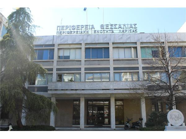 Με προσωπικό ασφαλείας λειτουργούν οι υπηρεσίες της Περιφέρειας Θεσσαλίας